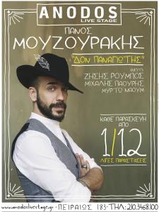 Mouzou_Poster_